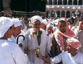 السعودية: اتفاقية لإيصال مياه زمزم للمنازل فى مكة المكرمة