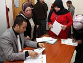 الأزهر الشريف يعلن عن فتح باب التقدم لاستكمال شغل وظائف التعليم ( معلم مساعد ) والوعظ