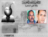 9 ملايين قنبلة مختلة عقلياً تسير فى شوارع مصر تحت رعاية الدولة!
