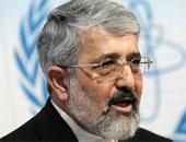 منظمة الطاقة الذرية الإيرانية: طهران لديها القدرة على تخصيب اليورانيوم بأى نسبة