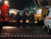 السلطات الروسية: جميع بلاغات تفخيخ المجمعات التجارية فى موسكو كاذبة
