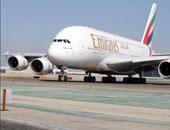 انهيار حملة الناقلات الأمريكية ضد طيران الإمارات