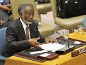 محادثات بين دولة السودان والجنوب لحل القضايا العالقة