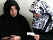 دراسة: التركيات تحملن أغلب عبء العمل غير المدفوع خلال العزل العام