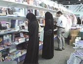 الكتاب بوابة المستقبل.. أرقام حول معرض الرياض الدولى للكتاب .. فيديو