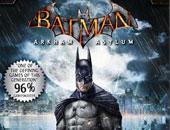 """""""ايبك جيمز"""" تقدم باتمان فى لعبة أكثر غموضًا وإثارة"""