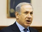 نتنياهو يتحدى القانون الدولى: نقل سفارة أمريكا للقدس يسحق الخيال الفلسطينى