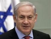 الصحافة الإسرائيلية: نتانياهو: دول عربية هامة لم تعد تعتبر إسرائيل عدوا لها بل شريكا فى مواجهة إيران.. تل أبيب ترفض طلبا من الأمم المتحدة لإرسال مستشفى عسكرى إلى أفريقيا لمواجهة الإيبولا