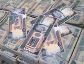 دراسة اقتصادية:370  مليار ريال حجم الثروات الكامنة داخل بيوت السعوديين
