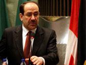 ننشر أسماء الـ7 بدلاء المحتملين لرئيس الوزراء العراقى نورى المالكى