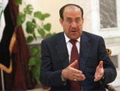 نورى المالكى يؤكد أهمية التنسيق مع مصر لوضع رؤية تحدد الأهداف العربية المشتركة