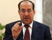 نورى المالكى يدعو لتشكيل حكومة عراقية قادرة على إكمال عملية البناء والتقدم