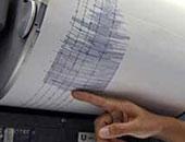 زلزال بقوة 7,7 درجات قبالة جزر ماريانا الشمالية غرب المحيط الهادئ