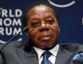نائب رئيس مالاوى ينتقد نظام الرئيس موثاريكا.. ويعلن مغادرته الحزب الحاكم