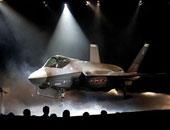 """هولندا تعلن شراء 15 طائرة مقاتلة """"إف 35"""" إضافية"""