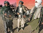 مصرع وإصابة 12 من عناصر حركة طالبان فى غارة جوية للقوات الأفغانية