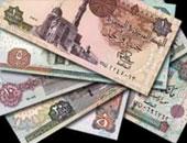 """قارئ من """"البلينا"""" يشكو عدم وجود عملات فئتى 10 و20 جنيهًا فى ماكينات البنوك"""