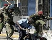 الشرطة الكينية تضرب محتجين على الفساد وتطلق الغاز المسيل للدموع