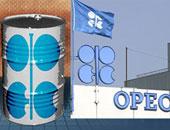 مؤسسة النفط الليبية تأمل فى سرعة إعادة فتح رأس لانوف والسدر