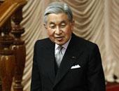 صحيفة يابانية تتوقع تنازل الإمبراطور أكيهيتو عن العرش فى 2019