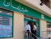 حق الرد.. محلات خير زمان: السكر المضبوط فى بورسعيد حر وليس تمويني