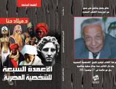 """""""اليوم السابع"""" فى جولة بمتحف الأعمدة السبعة بشرم الشيخ..فيديو"""