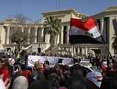 """""""الدستورية"""" تفصل فى دعويين يطالبان بوقف إحالة قاضيين للمعاش اليوم"""