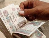 القارئة مروة عبد الفتاح تكتب: كيف تحقق الثراء المالى
