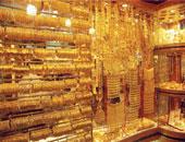 أسعار الذهب ترتفع 3 جنيهات وعيار 21 يسجل 745 جنيها للجرام