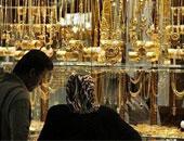 أسعار الذهب تسجل ارتفاعا تاريخيا فى مصر.. ارتفعت 15 جنيها خلال 24 ساعة.. وعيار 21 يسجل 823 جنيها لأول مرة.. الأوقية تحقق أعلى مستوى لها عالميا منذ 9 سنوات.. وضعف الدولار وضغط كورونا على الاقتصادات سبب الزيادة