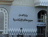 ارتفاع عدد المتقدمين لمجلس النواب لـ 217 مرشحا بالإسكندرية