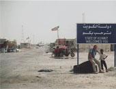 الكويت: لا يوجد خطر أمنى أو عسكرى على حدودنا مع العراق