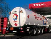 وزارة: سلطنة عمان تمنح امتيازا للتنقيب عن الغاز إلى توتال وشركة تايلاندية
