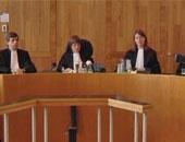"""هولندا تؤجل إصدار قرار يتعلق بـ""""كنز أثرى"""" من القرم"""