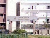إحالة 299 طبيبا وموظفا للتحقيق لعدم الانضباط خلال إجازة العيد