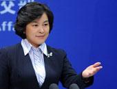الصين تحتج لدى كوريا الجنوبية عقب مقتل ثلاثة صيادين صينيين