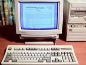 قارئ يشكو من عدم تشغيل اجهزة كمبيوتر مدرسة بطهطا