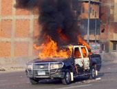 مجهولون يحرقون سيارتى ضابطى شرطة فى بنى سويف