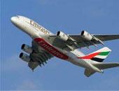 """طيران الاتحاد الإماراتى يحظر بعض أجهزة """"أبل"""" على متن رحلاته"""
