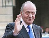 ملك إسبانيا خوان كارلوس يخضع لجراحة فى القلب السبت القادم