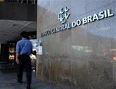 البنك المركزى البرازيلى: الركود الاقتصادى انتهى والنمو بمعدل 0.1%