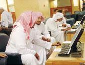 """تباين بورصات الخليج فى جلسة اليوم الاثنين..و""""الكويت"""" تواصل الصعود"""