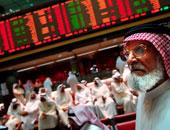 تراجع مؤشرات بورصة الكويت بمستهل التعاملات بضغوط هبوط قطاع البنوك