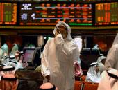 تباين مؤشرات بورصة الكويت بختام التعاملات للجلسة الرابعة على التوالى