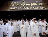 تراجع مؤشرات بورصة الكويت بمستهل تعاملات جلسة بداية الأسبوع