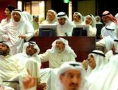 تباين مؤشرات بورصة الكويت بختام التعاملات.. وقطاع النفط يتصدر القائمة الخضراء