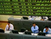 أسعار الأسهم بالبورصة المصرية اليوم الأحد 15-11-2020