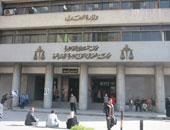 تجديد حبس موظفين بالمرور بتهمة الانضمام لجماعة إرهابية ١٥ يوما
