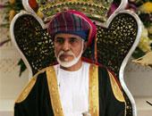 سلطنة عمان تؤكد وقوفها إلى جانب مصر ضد الإرهاب