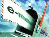 تعملها إزاى.. كيفية إلغاء الاشتراك فى رسائل البريد الخاصة بالتسويق الجماعى
